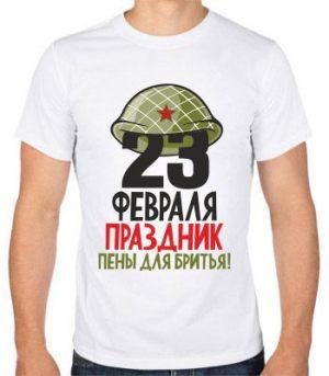 souvenirspodarki-na-23-fevralya-kupit-v-minske-tseny4