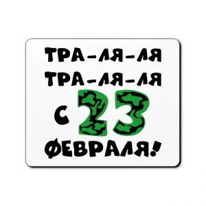 souvenirspodarki-na-23-fevralya-kupit-v-minske-tseny5