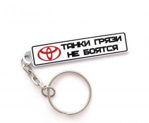souvenirspodarki-na-23-fevralya-kupit-v-minske-tseny6
